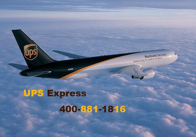 11月第三周UPS、FedEx燃油附加费调整