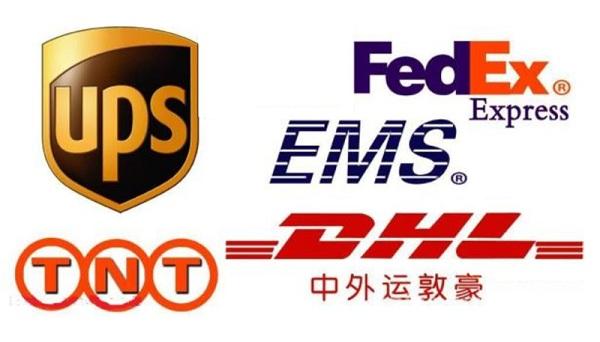 国际快递公司