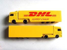 智利首都DHL快递网点电话