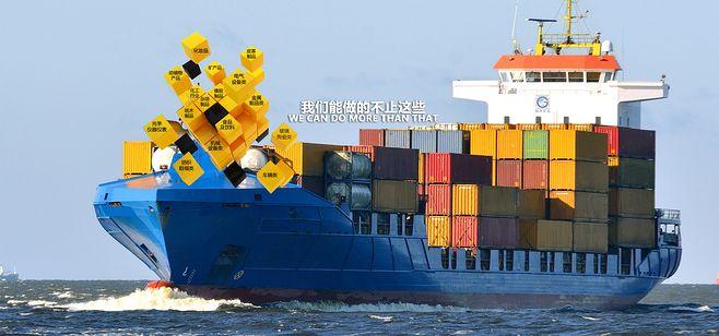 出口货件托运订舱流程