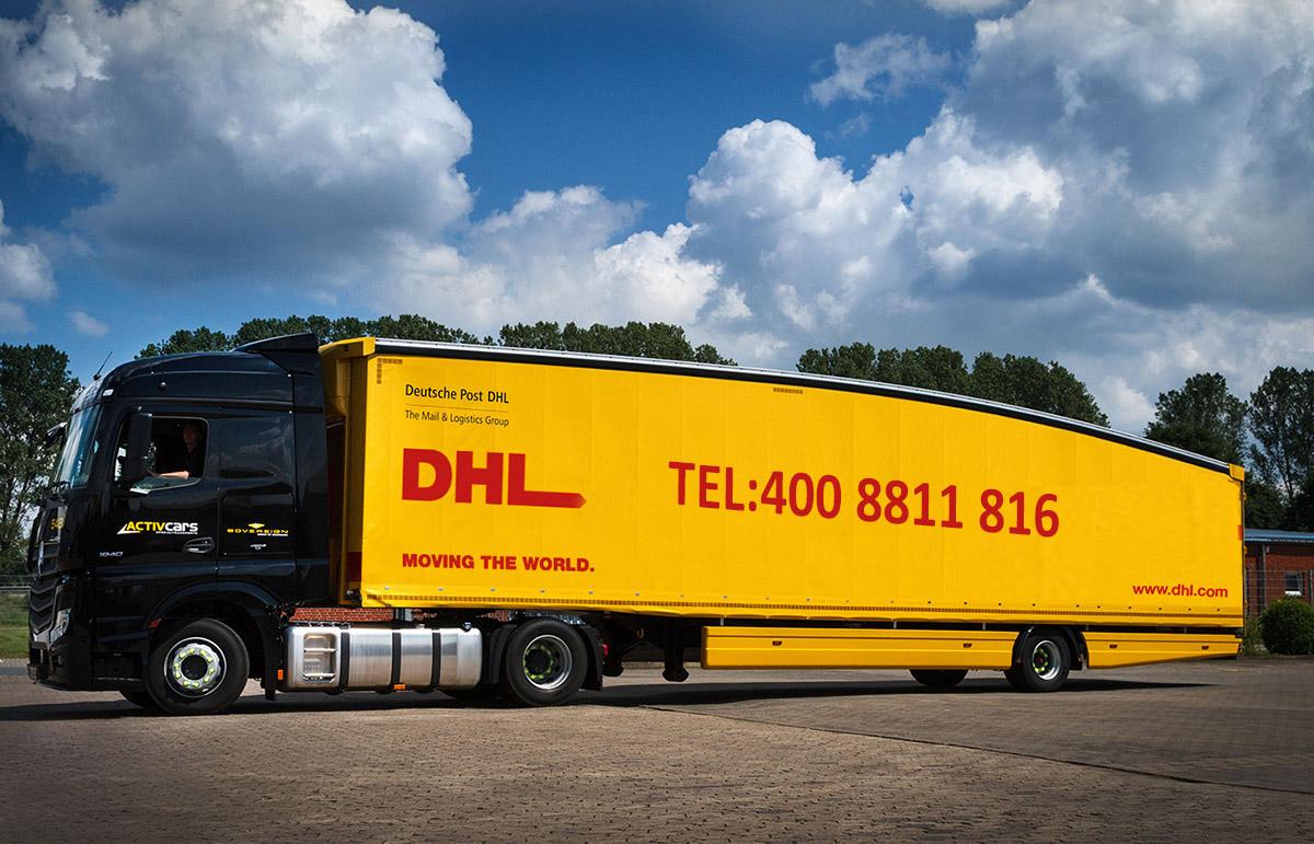 DHL国际快递对不同国家的发件要求