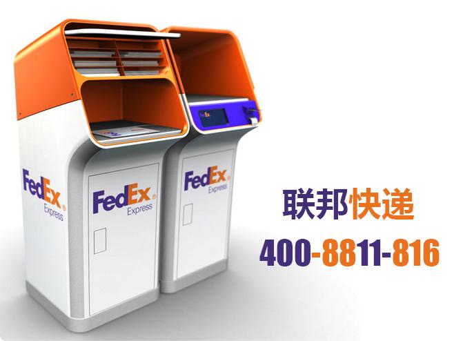 2107年8月最新一周FedEx、UPS燃油附加费