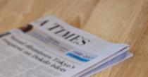 国际快递行业新闻