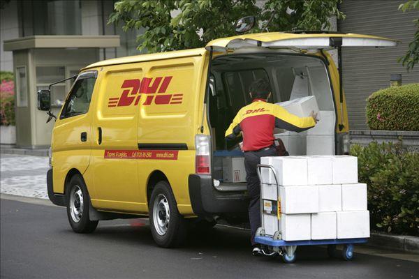 DHL国际快递价格