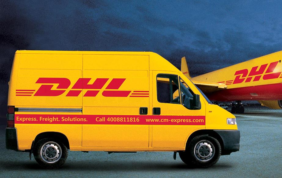 DHL国际快递 DHL官网