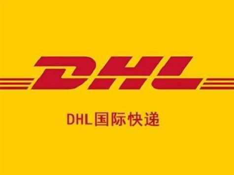 上海dhl公司
