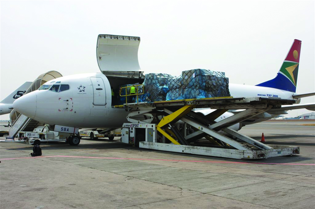 国际空运 国际快递 国际货运 国际物流 国际专线 鹿跃国际快递