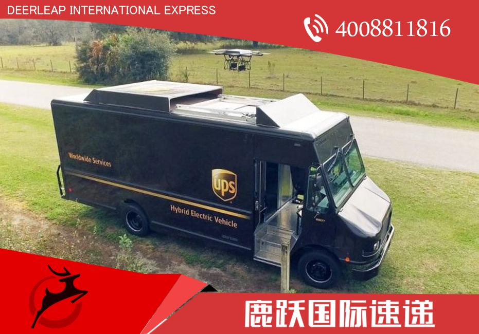 国际快递 UPS国际快递 上海国际快递 上海国际快递电话 上海UPS国际快递电话 上海UPS国际快递 国际快递电话