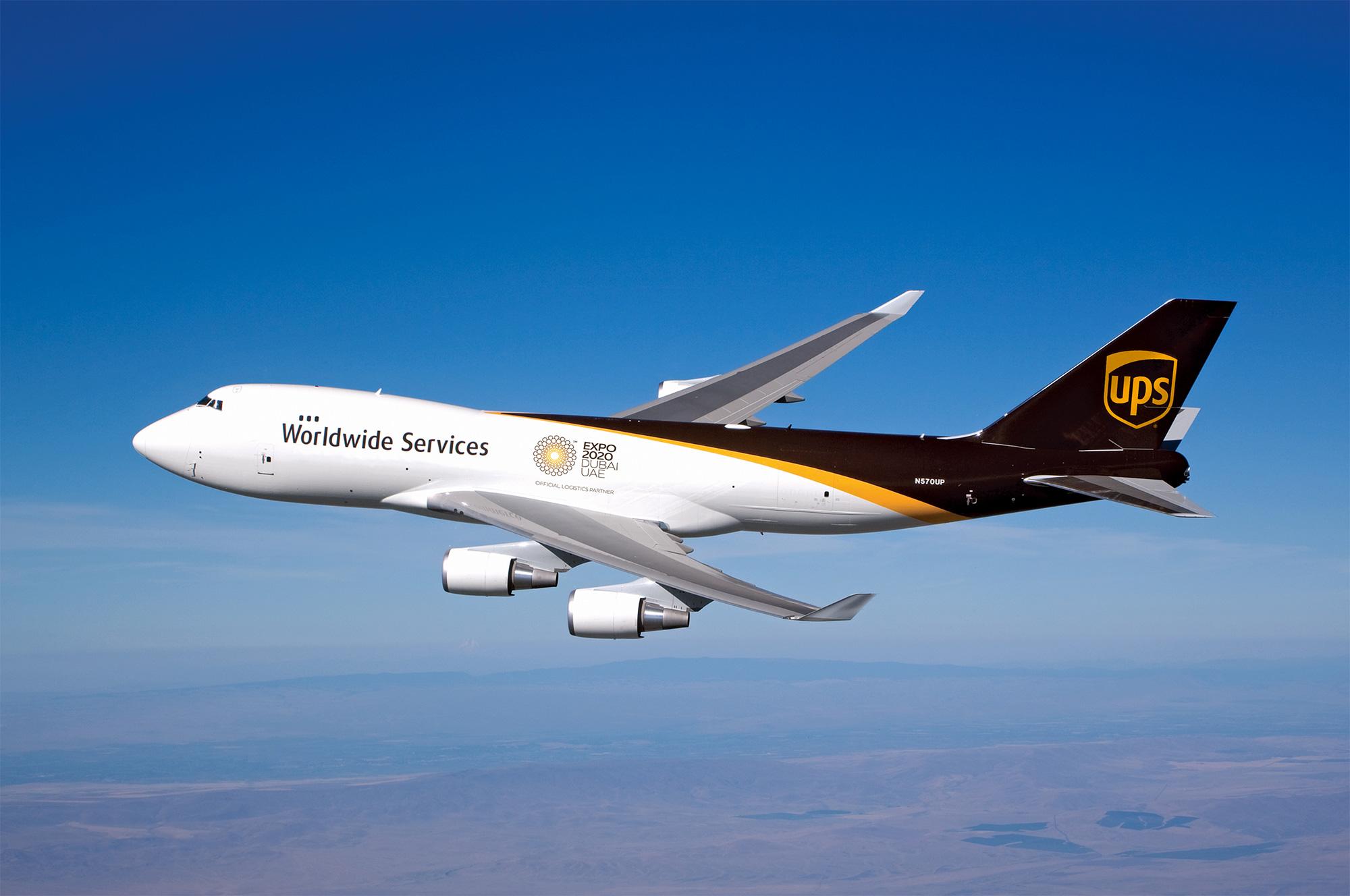 UPS国际快递 UPS运输时效 UPS节假日服务延长 UPS快递 国际快递 鹿跃国际快递 UPS全球特快服务
