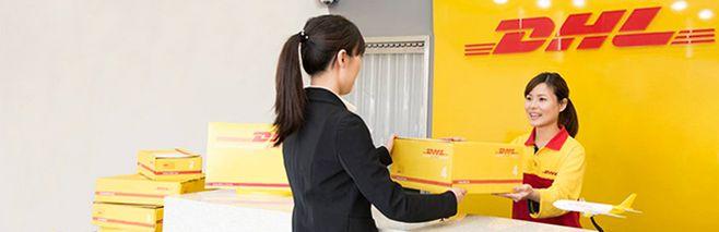 DHL快递海关服务及收费情况