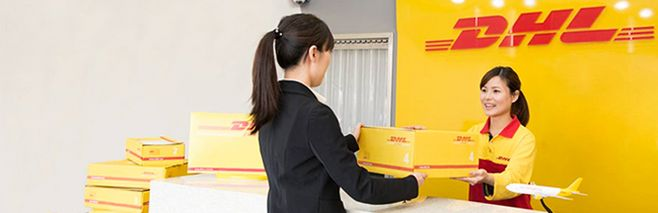 DHL国际快递 95380打不通 DHL快递 国际快递 鹿跃国际速递 DHL代理 DHL