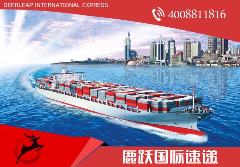 国际快递 dhl国际快递 国际快递查询 上海dhl客服电话 dhl国际快递电话 国际物流