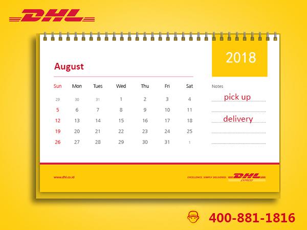 DHL国际快递 DHL假期安排 DHL放假安排 国际快递 DHL快递 鹿跃国际速递 DHL客服电话