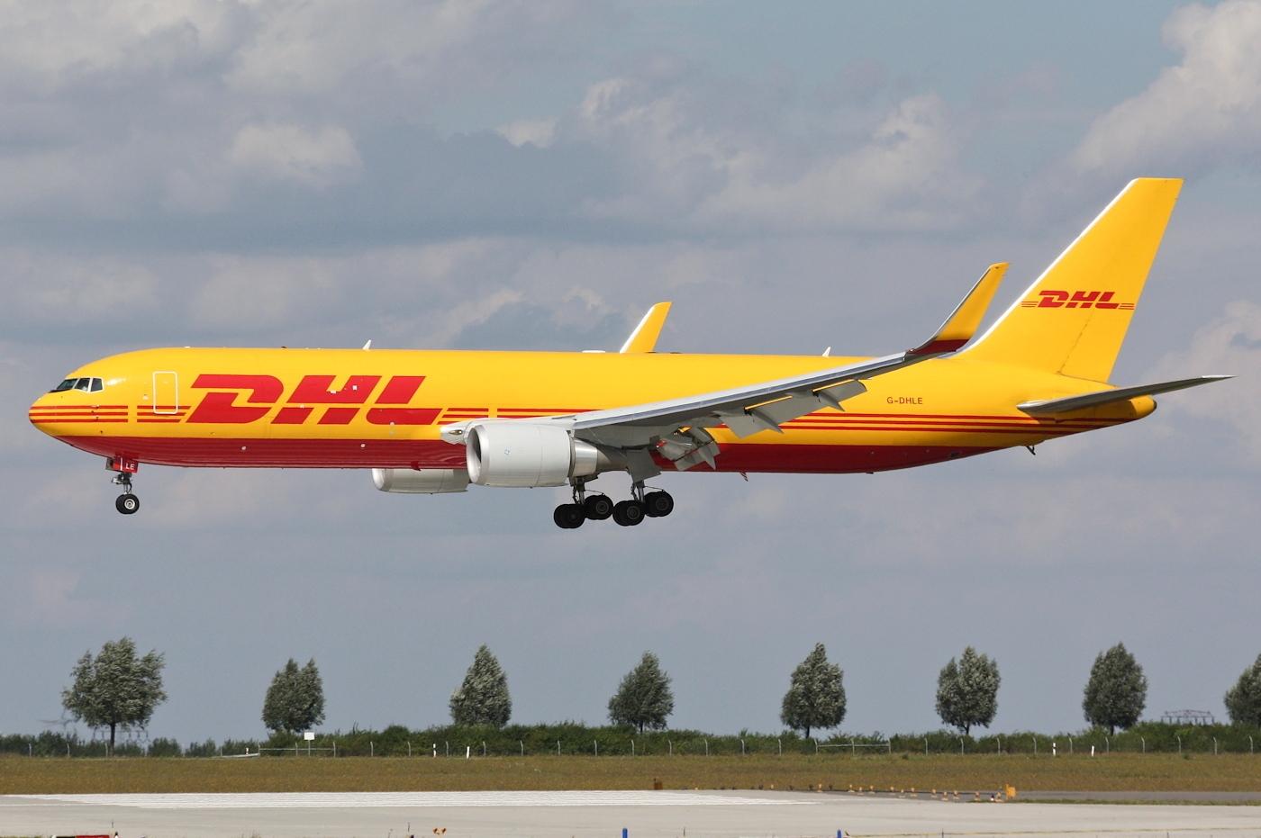 DHL国际快递 DHL燃油附加费 FedEx燃油附加费 UPS燃油附加费 TNT燃油附加费 燃油附加费 国际快递 鹿跃国际快递 国际快递燃油附加费
