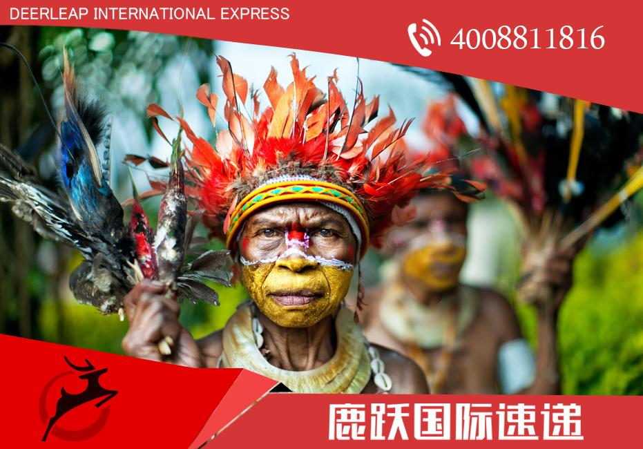 国际快递 国际快递到几内亚 上海到几内亚 上海国际快递电话 国际快递客服电话