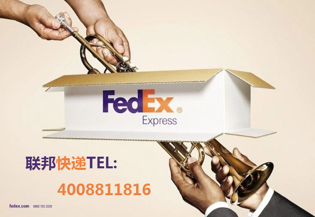 2017年7月第二周UPS、FedEx燃油附加费