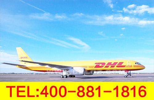使用DHL航空小包有哪些要求