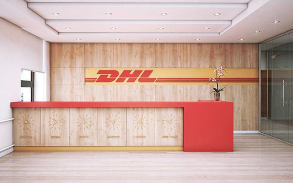DHL国际快递网点查询