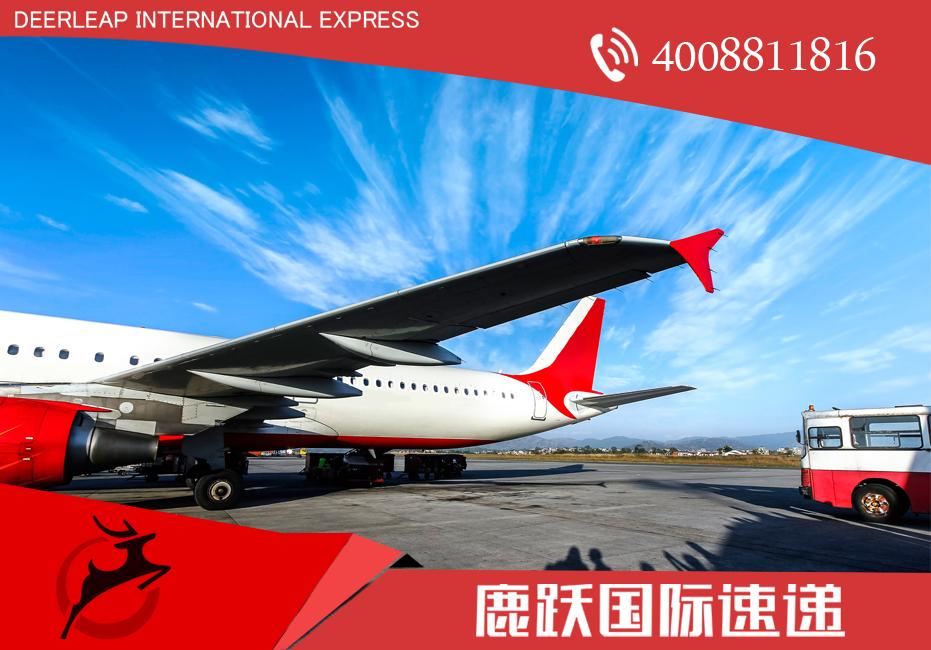 国际快递 国际快递空运 国际快递客服电话 上海国际快递电话 上海国际快递空运 上海空运
