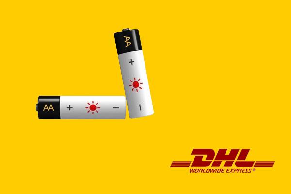 DHL国际快递 藏美国际快递 DHL客服电话 锂电池