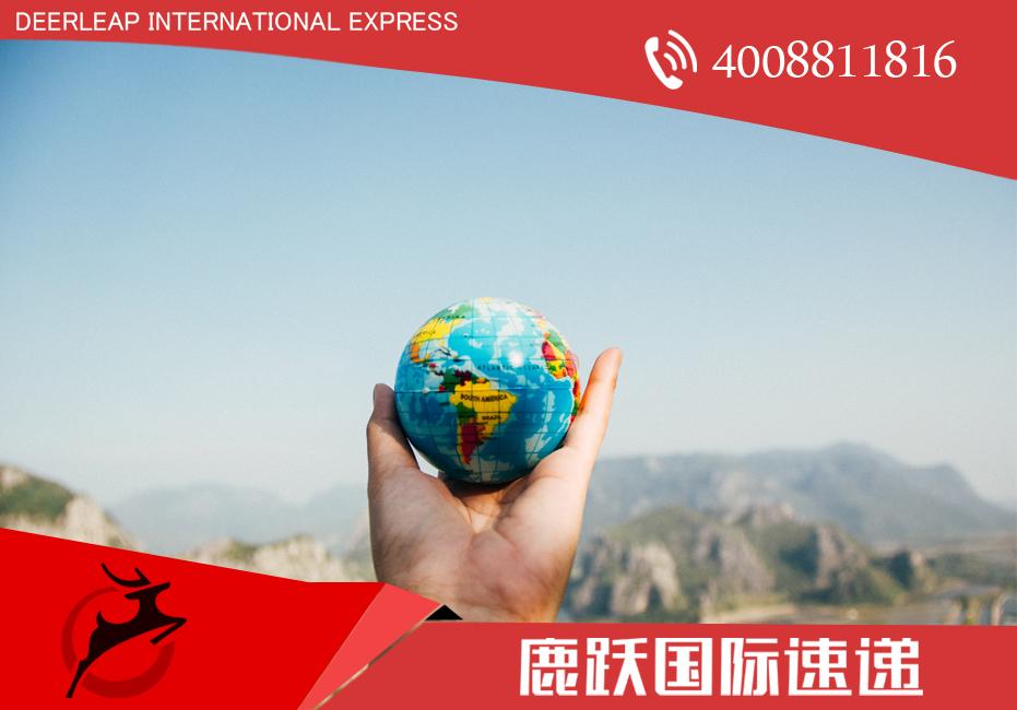 fedex国际快递 ups国际快递 国际快递燃油费 上海国际快递 上海fedex电话 上海ups电话