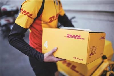 DHL国际快递查询