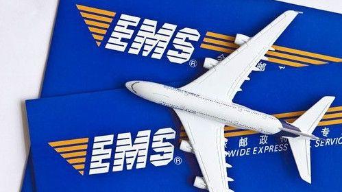 EMS国际快递服务内容