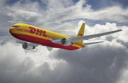 DHL国际快递 DHL国际快递附加费 国际快递附加费 DHL快递附加费 DHL附加费 2019DHL附加费 国际快递 鹿跃国际快递