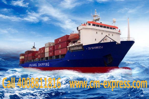 国际海运 藏美国际快递 DHL国际快递