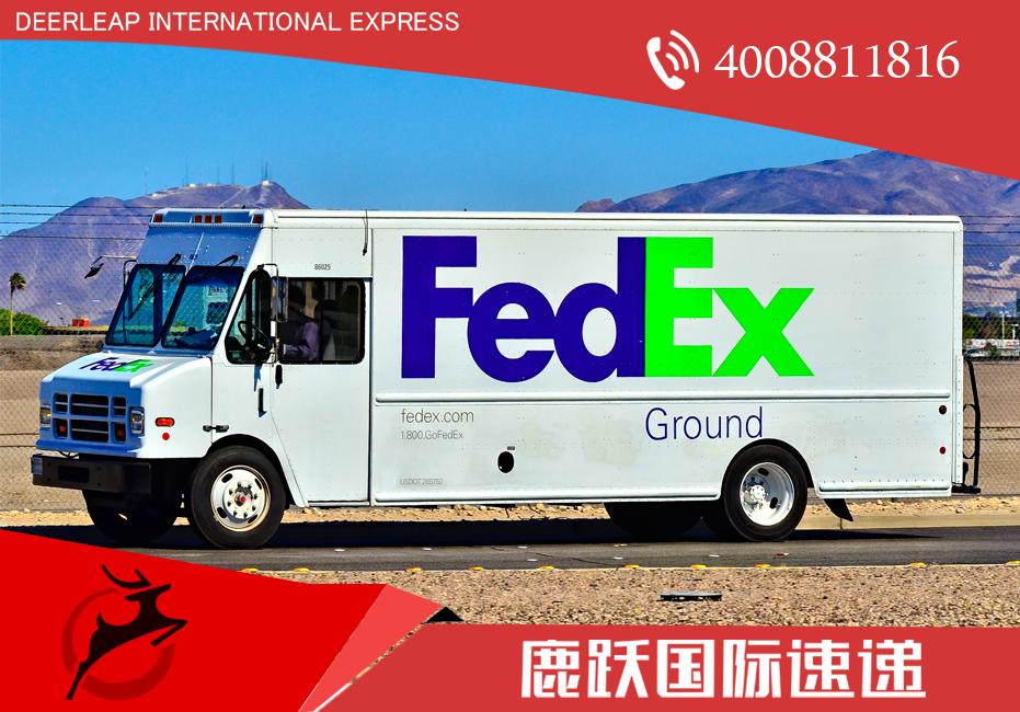 fedex国际快递 ups国际快递 上海联邦快递电话 上海ups电话 国际快递 国际快递燃油附加费调整