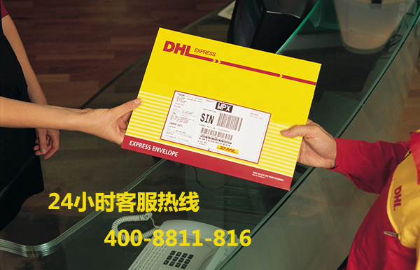 DHL快递聚焦中亚,扩建运输枢纽