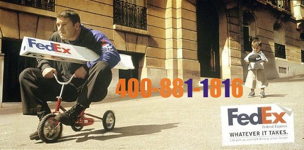 联邦国际快递 FedEx国际快递 fedex假期安排 联邦快递 联邦假期服务安排 联邦快递电话 FedEx客服电话 鹿跃国际速递 国际快递