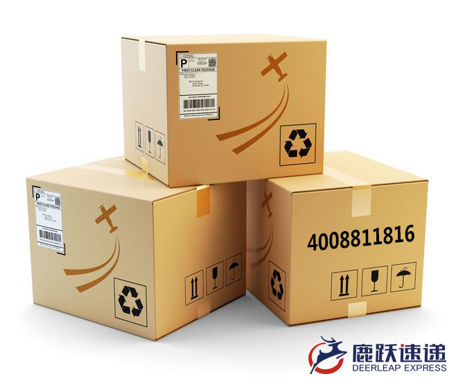 国际贸易商品包装要求
